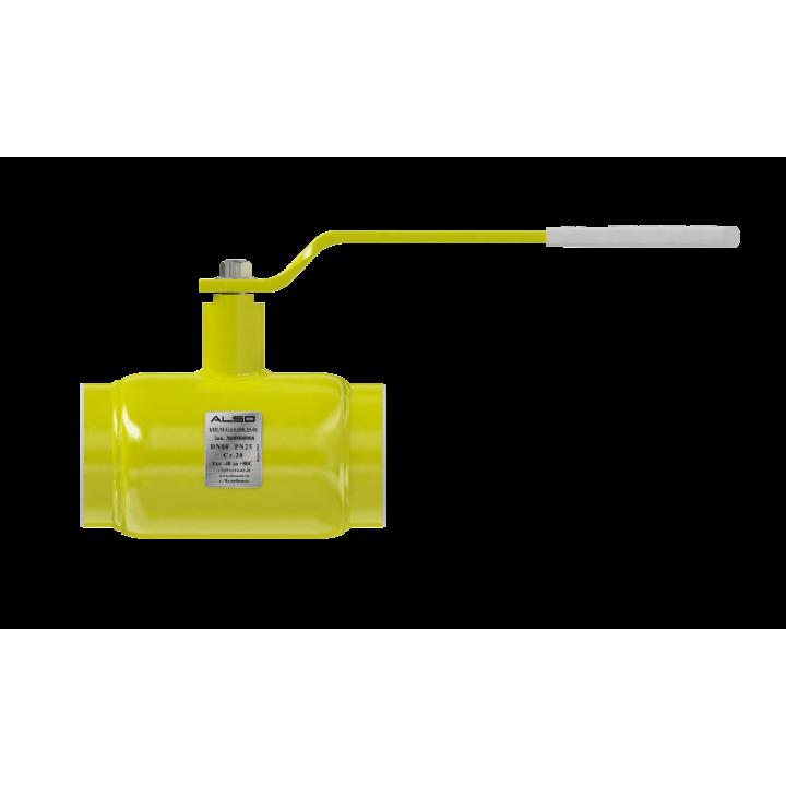Кран шаровый ALSO GAS КШМ Ду 50 Ру 4,0 МПа ст. 20
