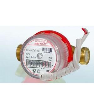 Счетчик горячей воды СГВ-15 Д