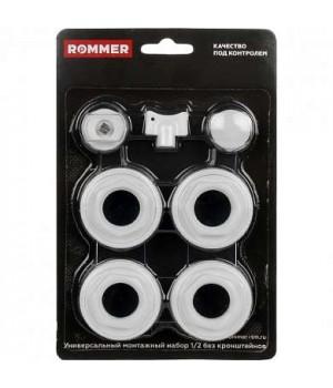 ROMMER 1/2 монтажный комплект 7 в 1 (RAL9016) без кронштейнов