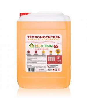 Теплоноситель HOT STREAM -65 20 кг основа этиленгликоль