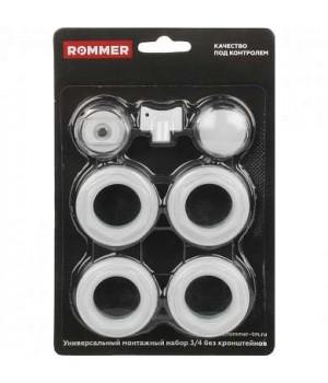 ROMMER 3/4 монтажный комплект 7 в 1 (RAL9016) без кронштейнов